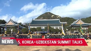 South Korea-Uzbekistan bilateral summit takes place at Seoul