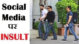Trollers Made Fun Of Salman Khan on Twitter|| Salman|| Jodhpur|| Jail Video|| FCN