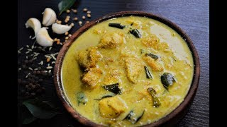 Alleppy Chicken Curry (Restaurant style )
