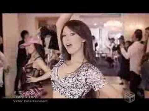 Leah Dizon MV