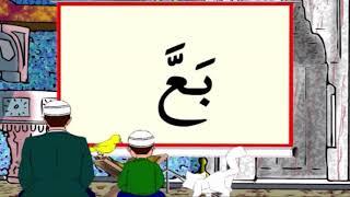 Alshadda
