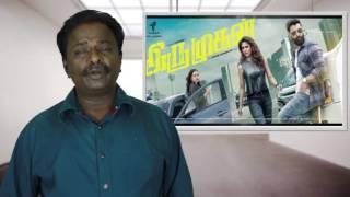 Irumugan Review - Iru Mugan - Vikram, Nayanthara - Tamil Talkies