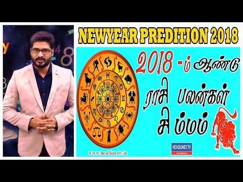 Xxx Mp4 SIMMAM New Year Rasi Palan 2018 சிம்மம் புத்தாண்டு ராசி பலன்கள் 2018 New Year Predictions 2018 3gp Sex