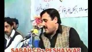 kha shwa che zma khole   Gulzarr Alam