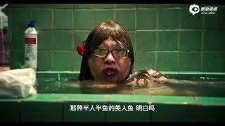 [ENG CC] Stephen Chow