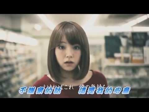全家X日產� 車網路限定版廣告 繁體中文