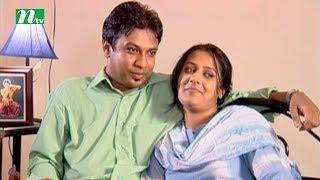 Bangla Telefilm: Engit   Intekhab dinar, Aupee Karim