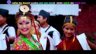 New Salaijo song चौरिले खायो लेकैको फापर By Krishna Thapa Magar & Nita Pun Magar