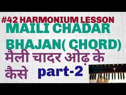 maili Chadar odh ke kaise learn in harmonium with chord ( THAT- KHAMAJ) part-2 #42 lesson