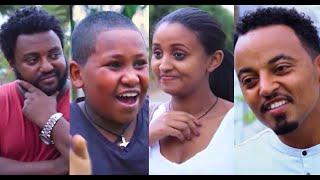 ካሳሁን ፍስሃ (ማንዴላ)፣ ማርታ ጎይቶም፣ ፍጹም ዘካርያስ Ethiopian film 2019
