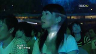 2PM - Again & Again - Hate You - jaebeom's last performance on stage(Sep 12, 2009)