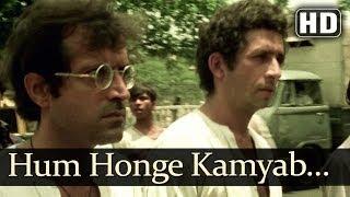 Hum Honge Kamyab (HD) - Jaane Bhi Do Yaaro Songs - Naseeruddin Shah - Ravi Baswani