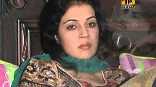 Ameer Nawaz Khan - Zara Tasweer Chun