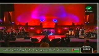 The PopStar Ramy Ayach Cartage Part 2 Full Concert [ HQ ]