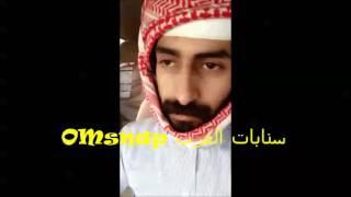 ماوكلي المينون تفحيط وتطعيس اخر رمضان