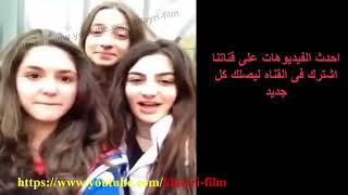 Türk kız arkadaş arıyor