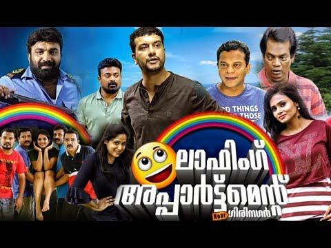 Xxx Mp4 Laughing Apartment Near Girinagar Full Movie Malayalam Comedy Movies New Malayalam Full Movie 2019 3gp Sex