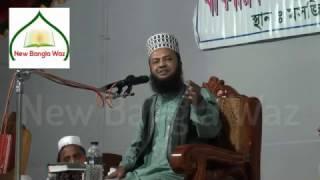 আলোচনা করেছেন-  ডক্টর মুফতি আবুল কালাম আজাদ (বাশার)