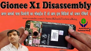 Gionee X1 Disassembly Step by Step.