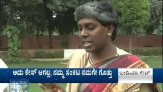 Akkai Padmashali in India Gate with Prashant Natu | Part2