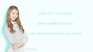 I.O.I (아이오아이) Dream Girls Lyrics (Color Coded Han|Rom|Eng) | by Soshi Lyrics