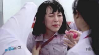 [คลิปเด็ด เป็ดIDOL] หลุด! นักเรียนหญิง ม.ปลาย ตบกันในห้องน้ำ