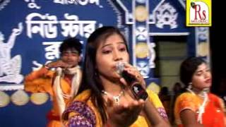 2017 New Bengali Folk Song | Hoi Go Ghor Chhara | Sucharita | VIDEO SONG | Rs Music