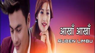 Nepali christian songs Akha akha by Ruben Limbu (Timro Mahima)