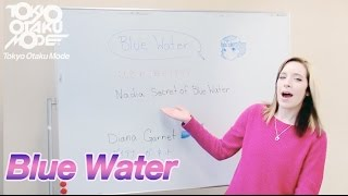 【Diana Garnet】Blue Water | Nadia, The Secret of Blue Water【Anisong Acapella】