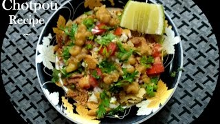 Chotpoti chotpoti recipe chotpoti recipe bangladeshi street food bangladeshi chotpoti recip forumfinder Images