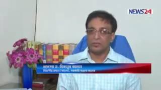 Govt Bangla College porichiti