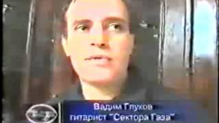 Сообщение о смерти Юрия Клинских (НТВ, 6 июля, 2000 года)