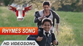 Rhymes Full Video Song || 1 Nenokkadine Movie || Mahesh Babu, Kriti Sanon, DSP
