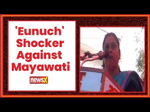 Xxx Mp4 Eunuch Shocker Against Mayawati SP Joins BSP Attack As BJP MLA Sadhna Singh Refuses To Apologise 3gp Sex