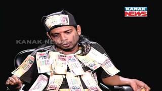 Loka Nakali Katha Asali: Episode-06- Old Notes Special