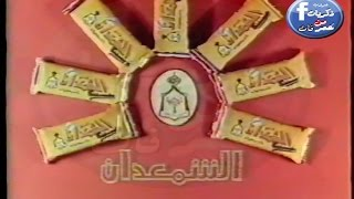 اعلان بسكوت الشمعدان اوائل الثمانينات - اعلانات زمان