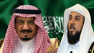 الكفالة فى السعودية هل هى صك العبودية !!