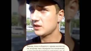 Полицию Запорожья нужно умолять показать доказательства правонарушения ч.2 Police Ukraine