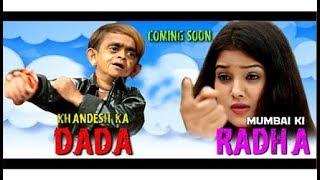 Khandesh ka DADA Mumbai ki RADHA...Coming soon खानदेश का दादा मुंबई की राधा