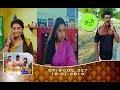 Kalyana Veedu   Tamil Serial   Episode 227   10/01/19  Sun Tv  Thiru Tv