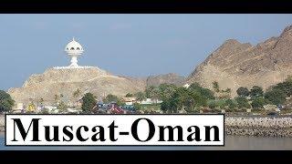Oman/Muscat/ Waterfront/Corniche WALK   Part 9