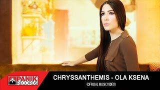 Chryssanthemis - Όλα Ξένα | Ola Ksena Official Music Video