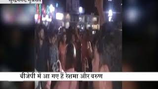 Patidar movement workers protested against joined in BJP Varun Patel and Reshma Patel