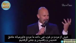 Maz Jobrani, middle East people love dance ( persian Subtitles)