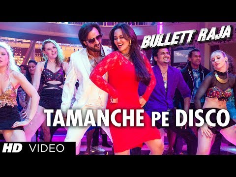 Xxx Mp4 Tamanche Pe Disco RDB Feat Nindy Kaur And Raftaar Bullett Raja Saif Ali Khan Sonakshi Sinha 3gp Sex
