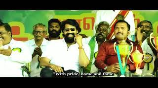 Kadaikutty Singam - Kaalai Theme Video Song HD | Karthi, Sayyeshaa | D. Imman