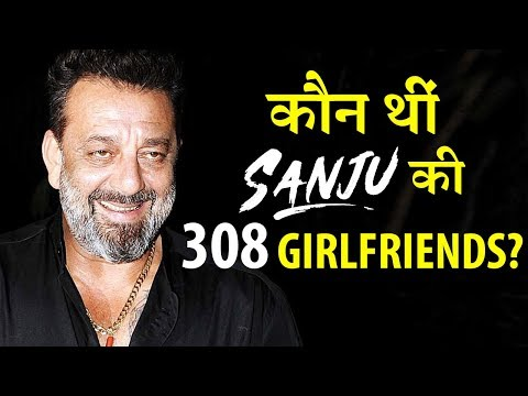 Xxx Mp4 Who Were Sanjay Dutt's 308 Girlfriends As Revealed In The TEASER 3gp Sex
