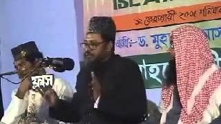 Asadullah Al Ghalib Giving Lectue at Sylhet   19-Feb-2005
