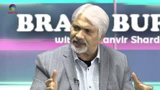 How PM Modi's New would-be Government react to Pakistan? Tahir Gora & Dr Sharda @TAG TV