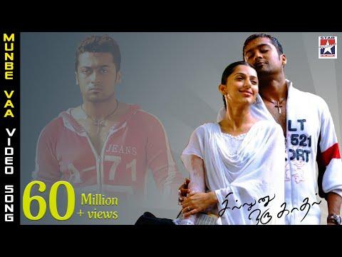 Xxx Mp4 Sillunu Oru Kadhal Tamil Movie Songs HD Munbe Vaa Song Suriya Bhumika Jyothika AR Rahman 3gp Sex